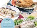 'หัวปลาช่องนนทรี' ส่งเมนูปลากระพงทั้งร้านเข้าร่วม Food4Good อย่างต่อเนื่อง